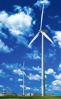 Photo assessments for renewable energy companies _ wind power generator